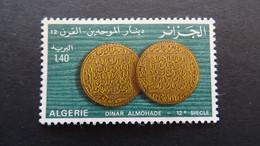 1977 Yv 677 MNH B36 - Algeria (1962-...)