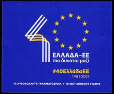 Greece 2021 Self-adhesive Booklet Greece - EU 40 Years Together MNH - Boekjes