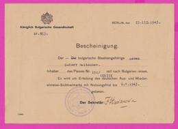 262054 / Germany Berlin 1943 Königlich Bulgarische Gesandtschaft Bescheinigung Royal Bulgaria Embassy , Deutschland - 1900 – 1949