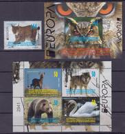 North Macedonia 2021 Europa CEPT Endangered Wildlife Fauna Lynx Lynx Owls Roe Wolf Bear Swan, Stamp, Block, Booklet MNH - Sonstige
