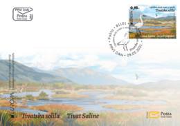 2021 FDC, Europe - Endangered Wildlife In The Country, Tivat Saltworks, Birds, Montenegro, MNH - Montenegro
