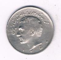 10 RIAL 1350 AH  IRAN / 3992/ - Iran