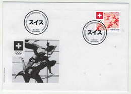 Suisse // Schweiz // FDC // 2021 // Lettre 1er Jour Olympia 2021 Tokyo 2020 - FDC