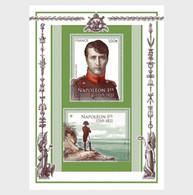 France Frankreich  MNH ** 2021 Napoleon I 1769 -1821 - Unused Stamps