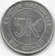 5 Makuta 1967 - Congo (Republic 1960)
