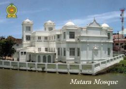 1 AK Sri Lanka * Moschee In Matara - Die Südlichste Stadt Des Landes * - Sri Lanka (Ceylon)
