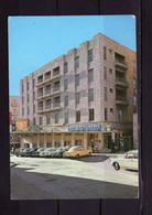 Israel 1964 Hotel OR GIL Voyagé Vers Allemagne - Israel