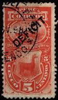 Peru 1897 Mi P28 Overprinted ''Deficit'' - Peru