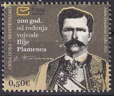 MONTENEGRO 2021,The 200th Anniversary Of The Birth Of Duke Ilija Plamenac,MNH - Montenegro