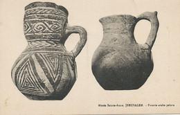 Poterie Arabe Peinte  Peres Blanc Ste Anne Jerusalem   Painted Pottery - Israel