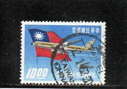 CHINE TAIWAN 1961 O - Used Stamps