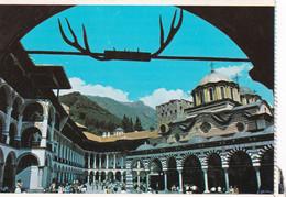 A4811- Monastere De Rila, Rila Monastery Bulgaria Postcard - Bulgaria