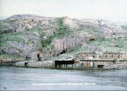 Russia Artist Akentyev - Submarines In Polyarniy - Mint Postcard Of Publishing House Gangut - Submarines
