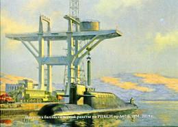 Russia Artist Aleshin - Submarine 667 BDRM - Mint Postcard Of Publishing House Gangut - Submarines