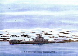 Russia Artist Yarulin - Submarine K-21 WW2 - Mint Postcard Of Publishing House Gangut - Submarines