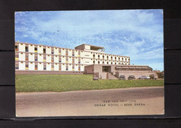 Israel  1964 Hotel ZOHAR BEER SHEBA Voyagé Vers Allemagne - Israel