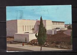 Israel  1964 College Biblique Jerusalem Voyagé Vers Allemagne - Israel