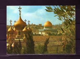 Israel    Jerusalem Voyagé Vers Allemagne - Israel