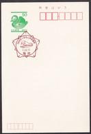 Japan Commemorative Postmark, 1999 National Sports Festival Rowing (jci3686) - Other