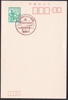 Japan Commemorative Postmark, 1971 Inter High School Championships Rowing (jci3949) - Other