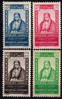 GRAND LIBAN - N° 176/179* - ANNIVERSAIRE DE LA PROCLAMATION DE L'INDEPENDANCE - EMIR BECHIR CHEHAD - Neufs