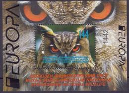 MACEDONIA NORTH 2021,ENDANGERED NATIONAL WILDLIFE,BLOCK,BIRDS,OWLS,MNH - Macedonia