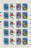 2008 Morocco International Children's Day Full Sheet 5 Set MNH - Morocco (1956-...)