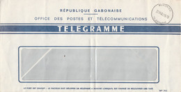 GABON ENVELOPPE TELEGRAMME DE MAKOKOU 1979 - Gabon