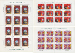 2008 Morocco Diplomatic Relations Between Morocco And China Sheets Set 3 Values MNH - Morocco (1956-...)