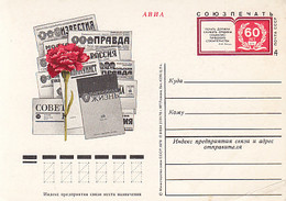 95768- NEWSPAPERS, MAGAZINES, JOURNALISM, JOBS, POSTCARD STATIONERY, 1978, RUSSIA-USSR - Other