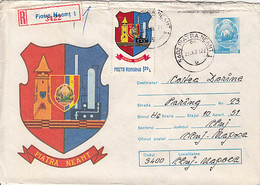 95783- PIATRA NEAMT TOWN COAT OF ARMS, REGISTERED COVER STATIONERY, 1981, ROMANIA - Covers