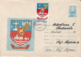95784- GALATI COUNTY COAT OF ARMS, COVER STATIONERY, 1980, ROMANIA - Covers