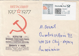 95769- IZVESTIA NEWSPAPER, JOURNALISM, JOBS, COVER FDC, BARCODE STICKER STAMP, 2016, GERMANY - Other