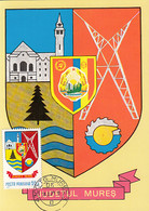 95785- MURES COUNTY COAT OF ARMS, MAXIMUM CARD, 1979, ROMANIA - Other