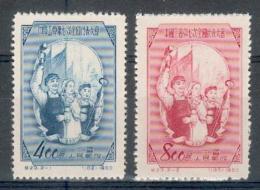 Chine China 1953 - Union Des Travailleurs Y&T N° 977/978  émis Neufs** Sans Gomme Avec N° De Série Et Parution - Unused Stamps