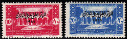 GRAND LIBAN - N° 187/188** - HÔPITAL DE BEYROUTH - Neufs