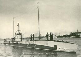 "Russia - Submarine ""Ronis""  - Mint Postcard Of Publishing House Gangut - Submarines"