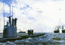 "Russia Artist Antonov - Submarine ""Wolf""  - Mint Postcard Of Publishing House Gangut - Submarines"