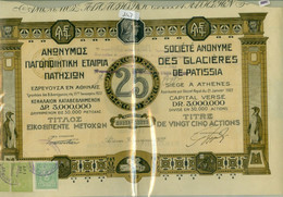 GREECE BOND 21/1/1922  OES  GLACIERES DE PATISSIA - Agua