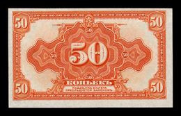 Rusia Russia Siberia & Urals Civil War 50 Kopeks 1919 Pick S828 SC UNC - Russland