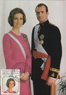Carte Maximum - Hommage à La Visite De Ses Majestés D'Espagne Don Juan Carlos Et Dona Sofia - Honduras
