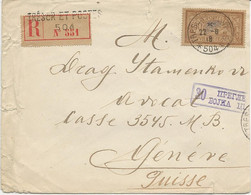 """LETTRE RECOMMANDEE AFFRANCHIE N° 120  OBLITERATION TRESOR ET POSTE 22-6-18-  """" 504"""" - Military Service Stampless"""