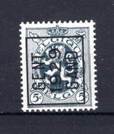 PRE211A MNH** 1929 - GENT 1929 GAND - Tipo 1929-37 (Leone Araldico)