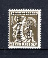 PRE266A MNH** 1933 - ANTWERPEN 1933 - Tipo 1932-36 (Ceres E Mercurio)