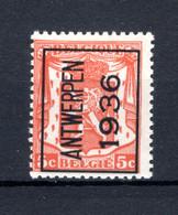 PRE309A MNH** 1936 - ANTWERPEN 1936 - Tipo 1936-51 (Sigillo Piccolo)