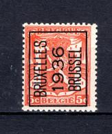 PRE310A MNH** 1936 - BRUXELLES 1936 BRUSSEL - Tipo 1936-51 (Sigillo Piccolo)