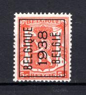 PRE331A MNH** 1938 - BELGIQUE 1938 BELGIE - Tipo 1936-51 (Sigillo Piccolo)