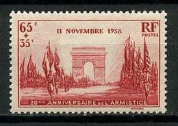 FRANCE 1938 N° 403 ** Neuf MNH Superbe C 6.50 € Arc De Triomphe Anniversaire De La Victoire Défilé - Unused Stamps