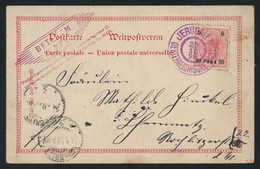 Austrian Levant 1899 Christmas Post Card Sent From JERUSALEM To Germany, BETLEEM Postmark Alongisde, Superb Aspect - Covers & Documents