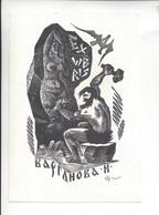 Exlibris..80mmx115mm. - Bookplates